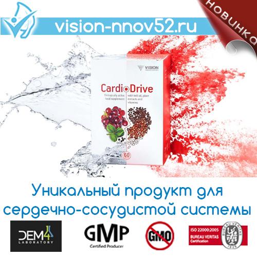 Купить БАД КардиоДрайв в Краснодаре